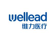广州维力医疗器械股份有限公司